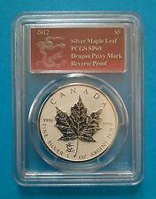 CANADA - 2012 Silver Maple Leaf with Lunar Dragon Privy Mark (PCGS SP69)