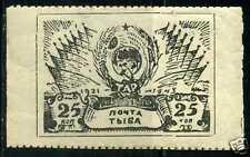 Tannu Tuva/Touva. Sc. 121a. MNHOG. Provisional issue.
