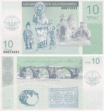 MULTI-VARIATION LISTING 2 denominations banknotes of Nagorno-Karabakh UNC
