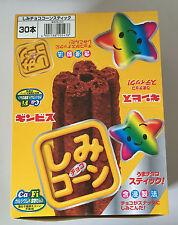 "Ginbis, ""Shimi Choco Corn"" Chocolate Corn Snack Bar, Japanese Snack/Candy"