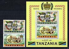 TANZANIA 1981 ROYAL WEDDING SET COMMEMORATIVE STAMPS & THE MINIATURE SHEET MNH