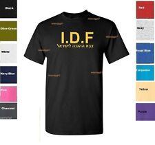 Israel Defense Forces T-Shirt Army Military IDF Shirt Zahal Jewish Tee SZ S-5XL