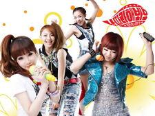 2NE1 K-Pop R&B Band Music Huge Giant Print POSTER Affiche