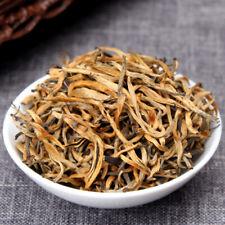 Nonpareil Large Leaf Golden Bud Dian Hong * Yunnan Black Tea Dianhong