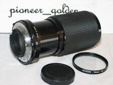 NIKON AIS MOUNT JC PENNEY 80-200mm f4.5 MC macro LENS for 35mm slr camera