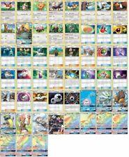 Pokemon Sonne Mond, alle Karten von 100 bis 163 - Deutsch - Boosterfrisch