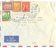 "SAUDI ARABIA 1974 AIRMAIL ""JEDDAH 24"" ARAB BANK COVER TO CHASE MANHATTAN BANK IN"