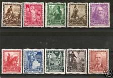 1938 REGNO IMPERO POSTA ORDINARIA MH * - RR6065
