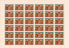 SOWJETUNION USSR 1981 BOGEN SHEET MiNr: 5031 ** SOVJET FLAG