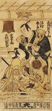 Japanese POSTER.Samurai Warlord. Asian Art Decor.House  Oriental decoration.69i