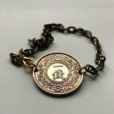 1916-1938 Japan Sen coin bracelet Japanese Paulownia flower Taisho Nippon 000026
