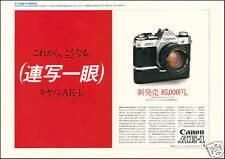Used Canon AE-1 SLR Camera Poster Brochure 1976 ~ 1977