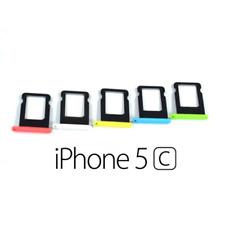 APPLE IPHONE 5C SIM TRAY PORTA SIM CARD PORTASIM SLOT VASSOIO MICRO SIM SCHEDA