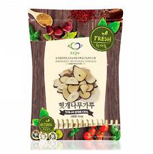 Hovenia Dulcis Oriental Raisin Tree Powder Korean Health 100g, 300g, 500g
