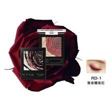 KANEBO KATE DARK ROSE SHADOW  EYE SHADOW PALETTE (6 colors)