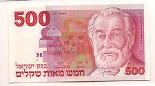 ISRAEL 1982 500 SHEQELS UNC BANKNOTE
