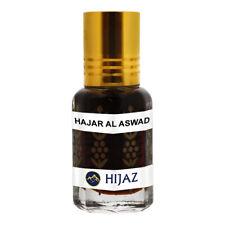 Hajar Al Aswad Alcohol Free Scented Oil