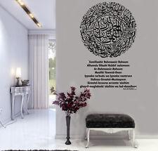 Surah Al-Fatiha Islamic wall art Stickers, Calligraphy+Swarovski Crystals +Glue