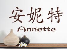 Wandaufkleber: Ihr Name als Chinesisch'es Schriftzeichen/Zeichen Deko WandTattoo