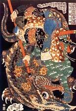 Samurai & Dragon 22x30 Japanese Print Asian Art Ltd. Edition Japan Warrior