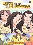 Boys Over Flowers - Vol 7 - Sleepless Night - BRAND NEW - Anime DVD - VIZ 2004