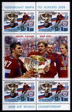 La ganancia hockey sobre hielo. wm-2012, Finlandia & Suecia. 4w+4zf. expresión. rusia 2012