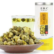 Herbal Tea Chrysanthemum China Tea 中国食品特产包邮 杭白菊桐乡胎菊王花草茶贡菊 消暑降火 百寿元 菊花茶60g*2罐