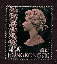Hong Kong-1976-81-SC 326-Used-Elizabeth II