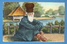 RUSSIA UKRAINE TYPE VINTAGE PC 2455