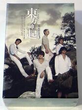 DBSK TVXQ - All About TVXQ Season 3 [6 DVD+60p Photo Book+6 Postcard+Poster]