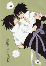 Naruto Yaoi Doujinshi Dojinshi Comic Madara x Sasuke On the Other Side Mirror