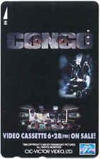 CONGO FRANK MARSHALL MOVIES GIAPPONE TEMATICA CINEMA