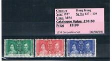British Empire Omnibus Sets - 1937 Coronation
