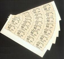WHOLESALE 200 MOLDOVA COUPONS PICK # A11b ( 25 SHEETS of 8 / 2 BOTTOM ROWS ) UNC