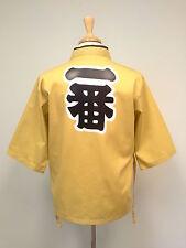 "Happi Sushi Chef Coat, Serving Short Kimono, ""Ichiban"" Custard"