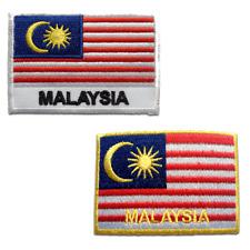Toppe termoadesive - Malaysia bandiera – diversi colori selezionabili - 5,1 x 7,
