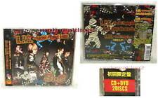 Japan SuG R.P.G. Rockin' Playing Game Taiwan Ltd CD+DVD