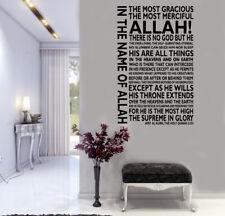 Islamic wall art Stickers, Ayatul Kursi Translation Wall Decals, Muslim Arts