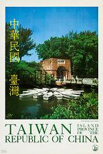 PLAQUE ALU DECO TAIWAN REPUBLIC OF CHINA VERS 1970 YITSAL CASTLE TAINAN BARQUES