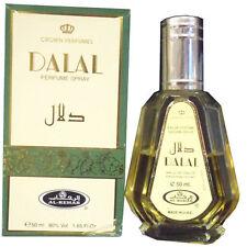 Al Rehab LOVELY EAU DEperfume 50mlfragrance for women and men choicesoffragrance