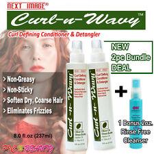 NEXT IMAGE Curl-N-Wavy Curl Defining Conditioner & Detangler [2pc BUNDLE DEAL]