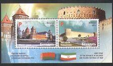 Belarus 2011 Castles/Citadel/Buildings/Architecture/Forts 2v m/s (n34514)