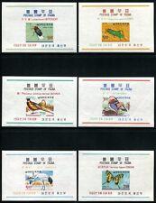 Korea 493a-504a, MNH, Marine Life Fish.Birds, Wild Animals Tiger. x8311