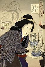 REPRO AFFICHE ART JAPONAIS XIX TSUKIOKA YOSHITOSHI PAPIER SATINE 190 GRS