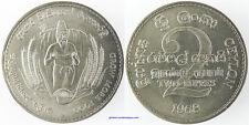 CEYLAN  ,  2  RUPEES   ,  1968   ,  F.A.O.   FLEUR DE COIN