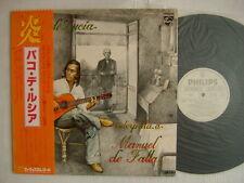 PROMO WHIET LABEL / PACO DE LUCIA - PLAYS DE FALLA /