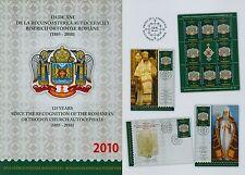 Rumänien 2010 Kirche,Wappen,Religion,Coat of arms Mi.6451 x,6451 y,Zf,KB,FDC