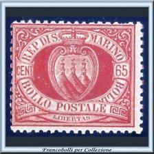 1894 San Marino - Stemma c. 65 bruno rosso n. 19 Nuovo