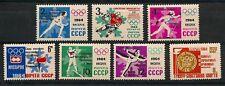 SOWJETUNION USSR 1964 WINTER OLYMPIC GAMES INNSBRUCK AUSTRIA OVERPRINT **