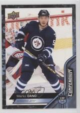 2016-17 Upper Deck Compendium Blue #274 Marko Dano Winnipeg Jets Hockey Card
